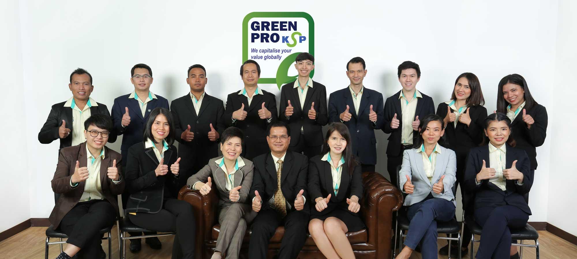 ทีม-Greenpro-KSP-1
